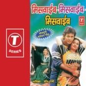 Miswaeeb Miswaeeb Majedar Geet Songs