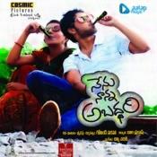 Nenu Nanna Abaddam Theme Mp3 Song Download Nenu Nanna Abaddam Nenu Nanna Abaddam Theme న న న న న అబద ధ థ మ Telugu Song By Ramya Behara On Gaana Com