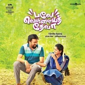 Balle Vellaiyathevaa Song