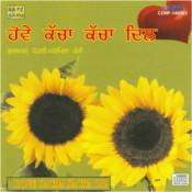 G Pohli And P Pami -  Ho Ve Kacha Kacha Dil Songs