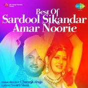 Sardool Sikander And Amar Noorie - Navi Viahi Songs