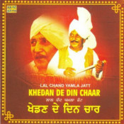 Lalchand Yalmla Jat - Kheden De Din Chaar Songs