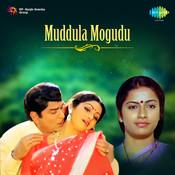 Muddula Mogudu Songs