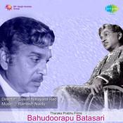 Bahudoorapu Batasari Songs