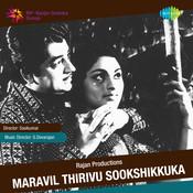 Maravil Thirivu Sookshikkuka Songs