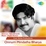 Onnum Mindatha Bharya Songs
