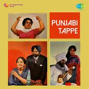 Punjabi Tappe Songs