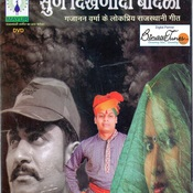 Thari Mhari Preet Hai Purani Song