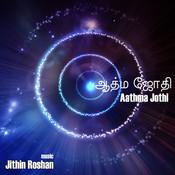 Aathma Jothi Songs