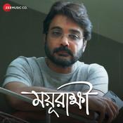Amar Bhanga Pather Song
