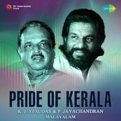 Oru pushpam mathramen malayalam karaoke with lyrics youtube.