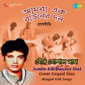 Bhatir Nadir Kinare Song