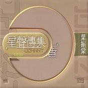 Ma Jin Xiong Di Song