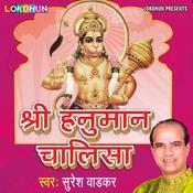 Shri Hanuman Chalisa Song