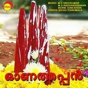 Onathappan Songs
