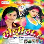 Holi No 1 Songs
