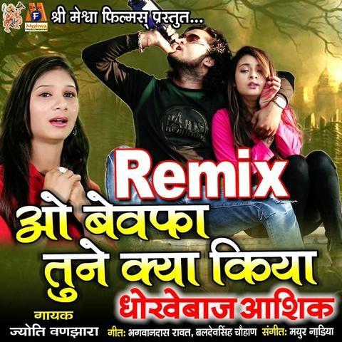 Acha Sila Diya Tune - Bewafa Sanam ( ) Movie Mp3 Songs ...