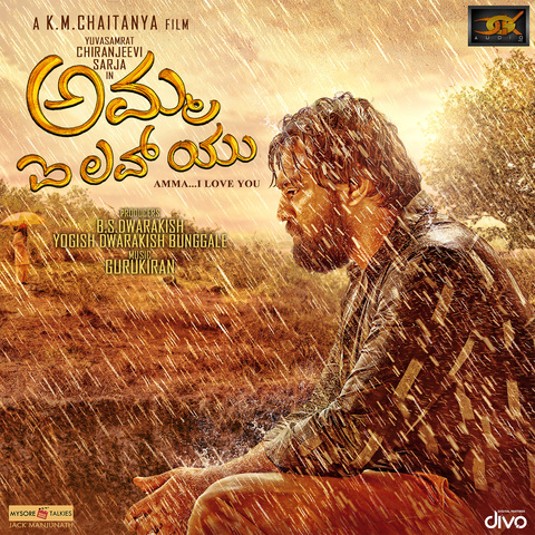 Amma I Love You Songs Download Amma I Love You Mp3 Kannada Songs