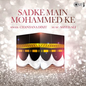 Khuda Ki Kasam MP3 Song Download- Sadke Main Mohammed Ke