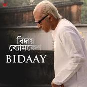 Bidaay Byomkesh Songs Download: Bidaay Byomkesh MP3 Bengali