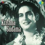Jagat Hai Darshan Ka Mela Song