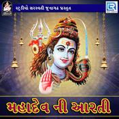 Mahadev Ni Aarti Song