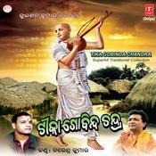 Tika Gobind Chandra Songs
