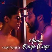 Charitraheen Songs Download: Charitraheen MP3 Bengali Songs