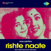 Rishte Naate Songs