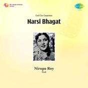 Narsi Bhagat Songs