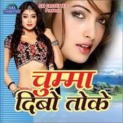 Junger Chhodi Song