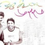 Oru Koodai Mutham Tamil Songs
