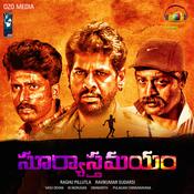 Suryasthamayam Songs