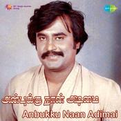 Anbukku Naan Adimai Songs