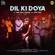 Dil Ki Doya Various Artists Full Song