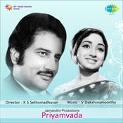 Priyamvada Songs