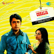 Chhalia Songs