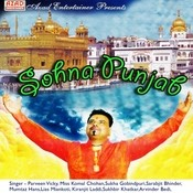 Sohna Punjab Songs