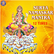 Surya Namaskar Mantra 12 Times MP3 Song Download- Surya