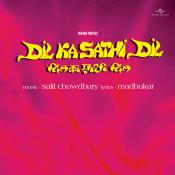 Dil Ka Sathi Dil Songs