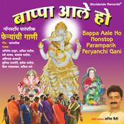 Bappa Aale Ho (Nonstop Paramparik Feryanchi Gani) Songs