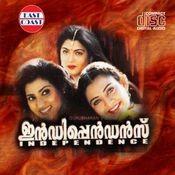 independence malayalam movie songs nandalala mp3