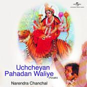 Uchcheyan Pahadan Waliye Songs