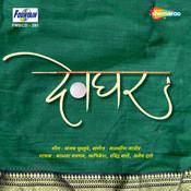 Adrushya Rahun Song