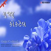 Khati Mithi Vangi Song