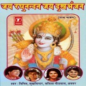 Jai Raghunandan Jai Dukhbhanjan Songs