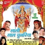 Laali Laal Chunariya Songs