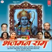Bhajman Ram Songs