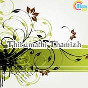 Thirumathi Thamizh Songs