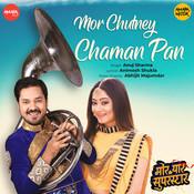 Mor Chutney Chaman Pan Song